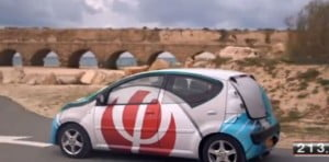 Environment News: Electric Cars Can Run 1,000 Miles On Phinergy's Batteries