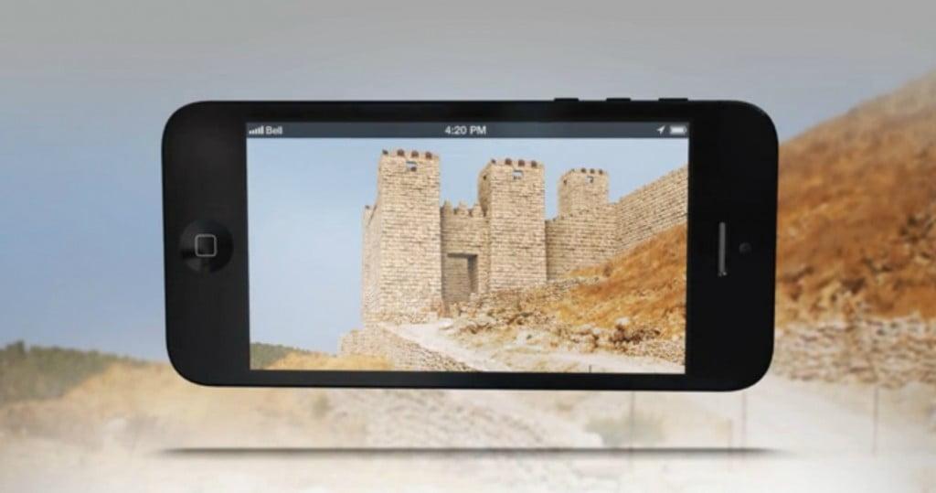 Techonology News: Israeli App Brings Archeological Landmarks Back To Life