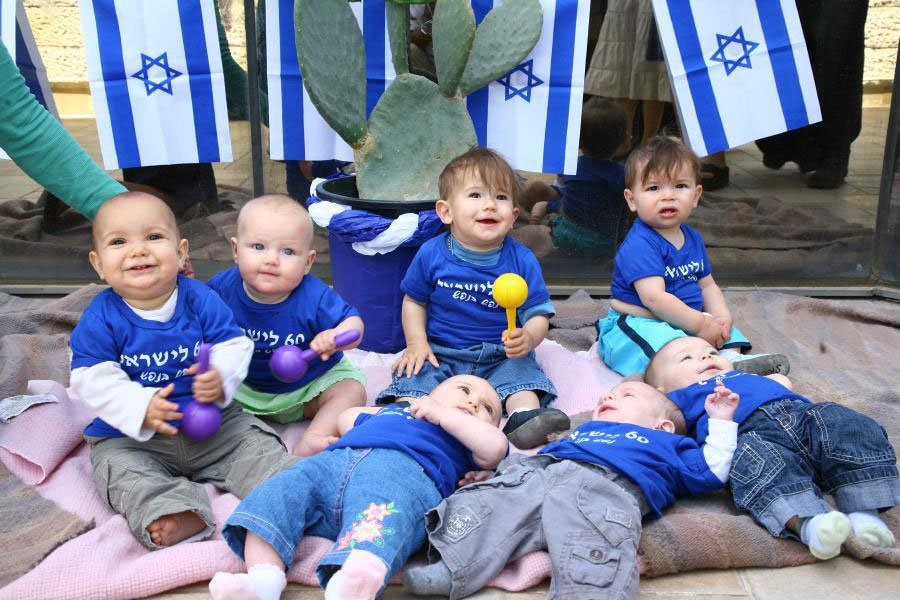 Baby, babies, Israeli family. Courtesy