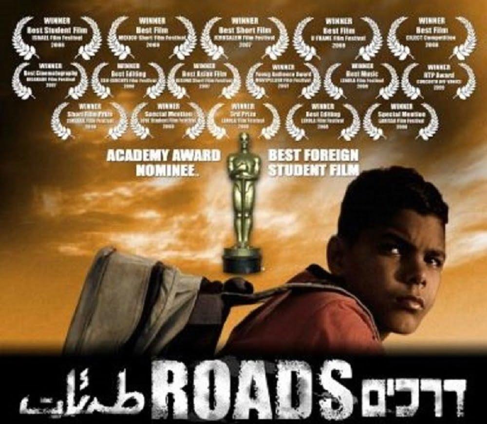 Road's Poster. Courtesy of Lior Geller