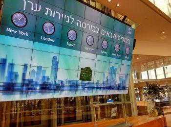 The Tel Aviv Stock Exchange lobby. Photo by Yaniv Morozovsky via Wikimedia, CC BY-SA 4.0