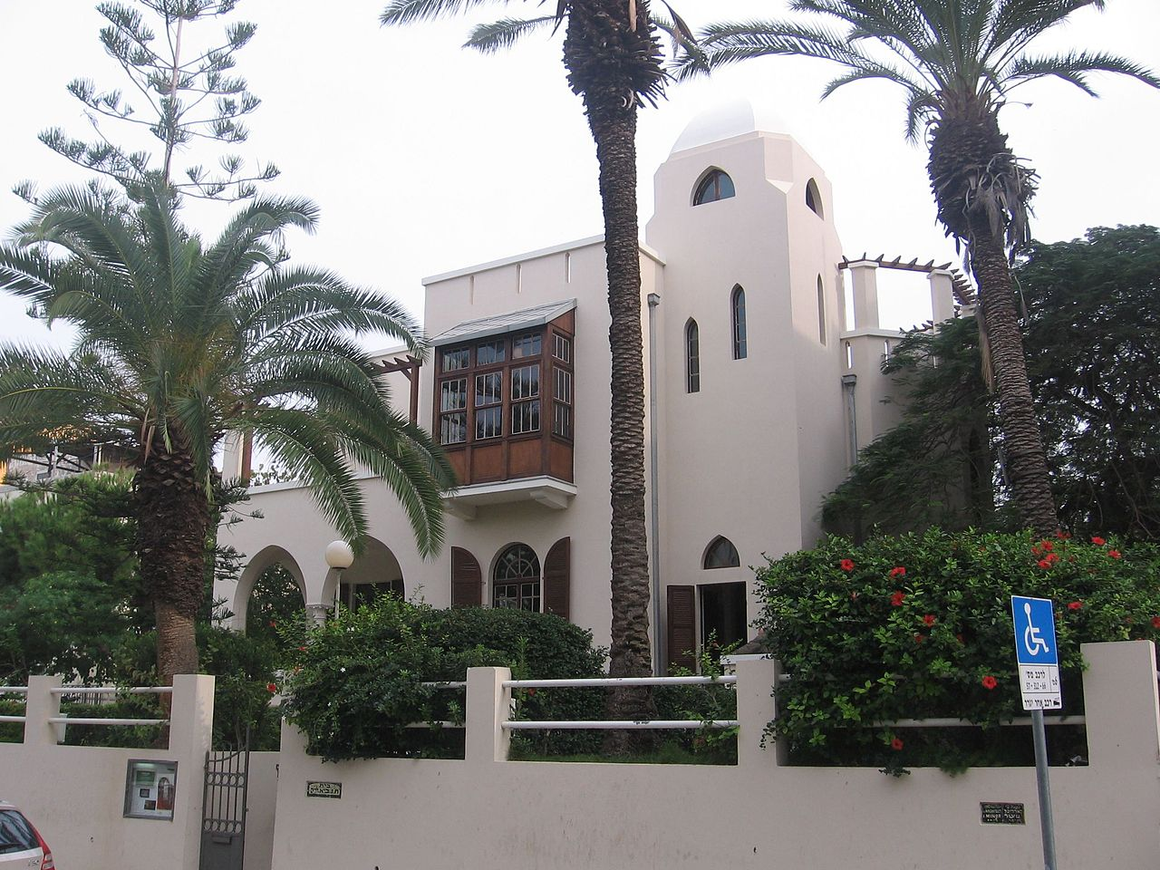 The Bialik House was poet Hayyim Nachman Bialik's home from 1925 to 1933. Gellerj, Creative Commons
