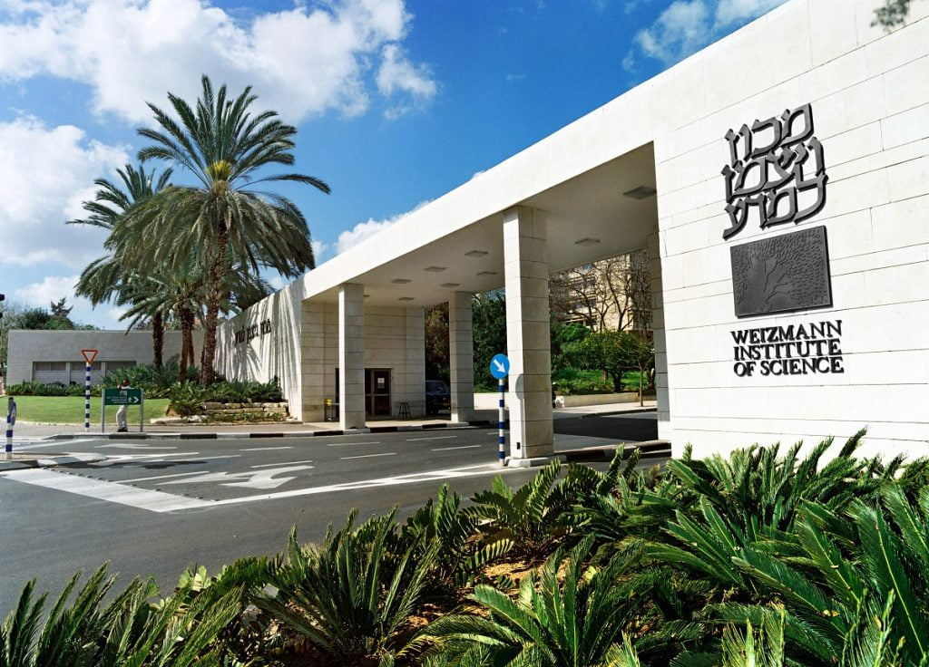 The Weizmann Institute of Science. Photo via the Weizmann Institute of Science
