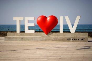 Tel Aviv Port. Photo by Atarim