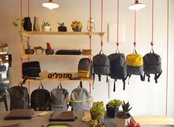 A Venn shared space in Tel Aviv. Courtesy