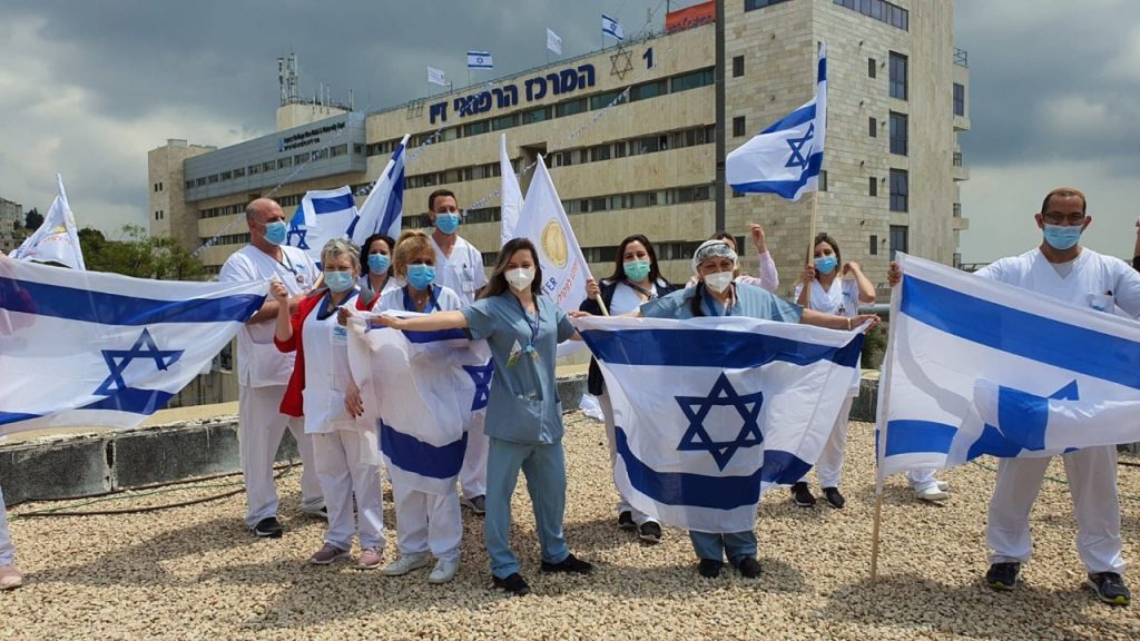 Doctors and nurses at the Ziv Medical Center in northen Israel celebrate the country's 72nd Independence Day. Photo: Health Ministry via Telegram