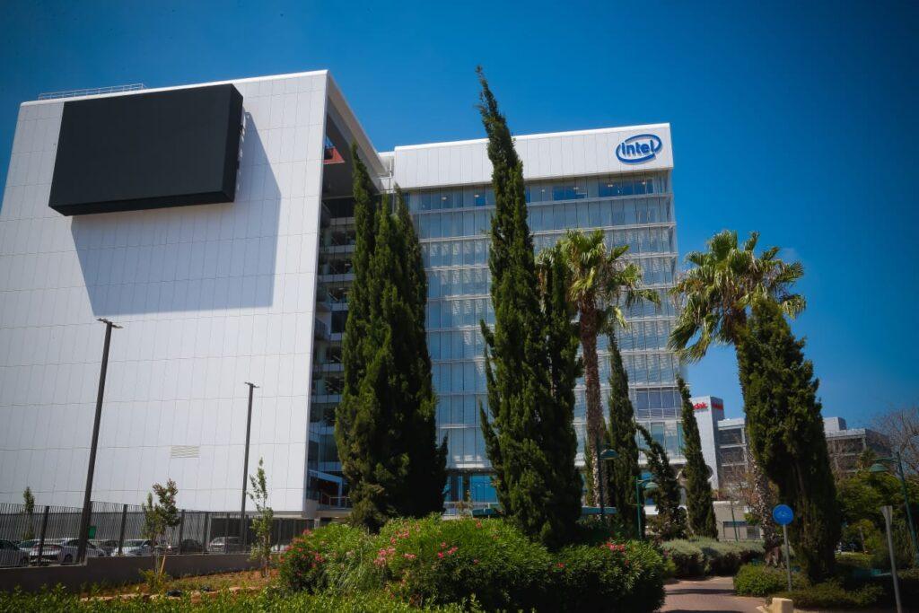 Intel Petah Tikva. Courtesy