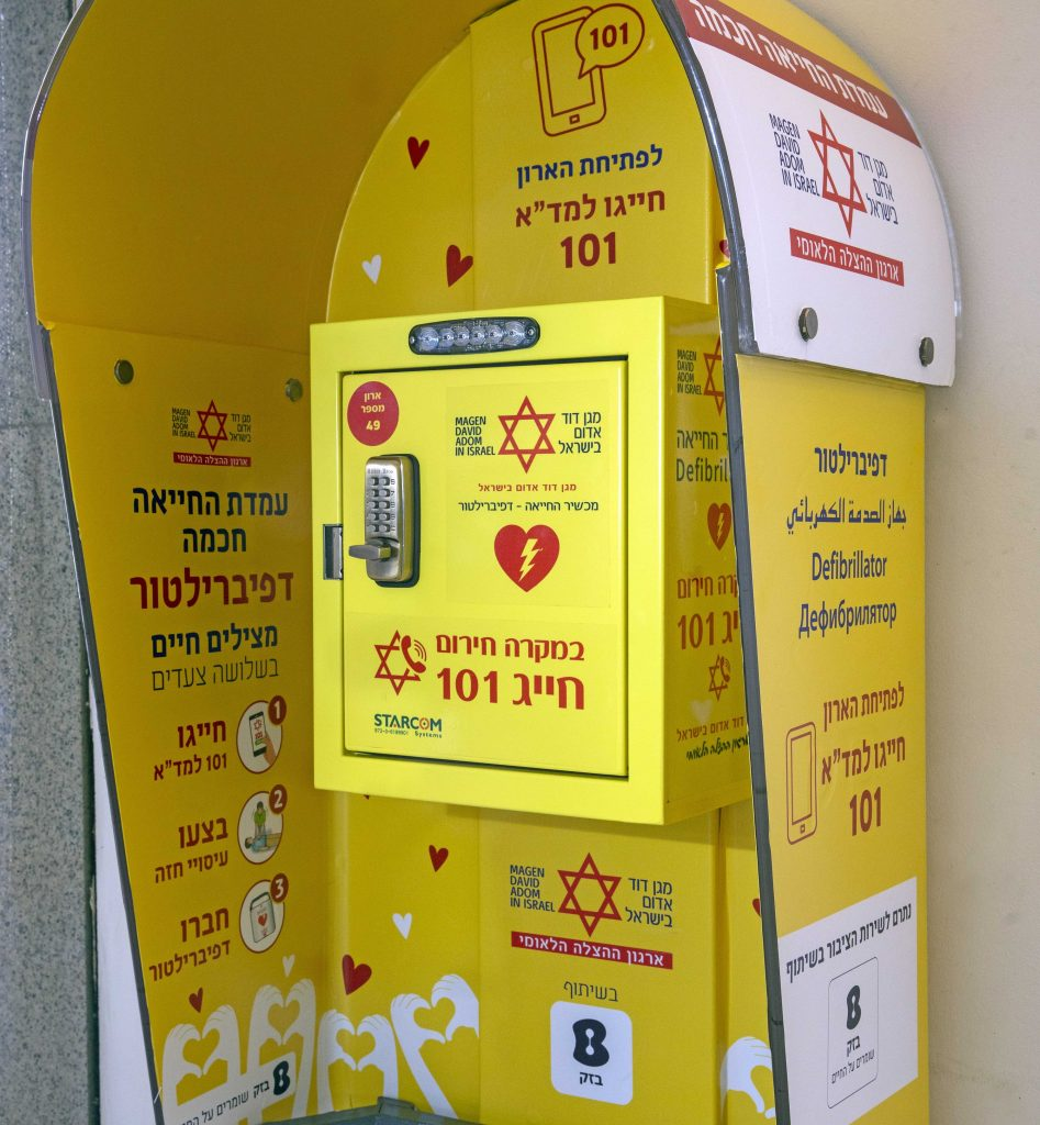 A public phone booth became a defibrillator cabinet as part of a national campaign by Bezeq and Magen David Adom. Photo: MDA