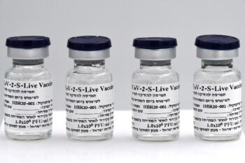 The Israel Institute for Biological Research's COVID-19 vaccine. October 2020. Photo: Ministry of Defense Spokesperson's Office