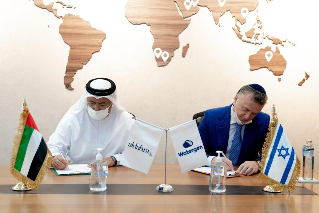 Watergen Al Dahra agreement