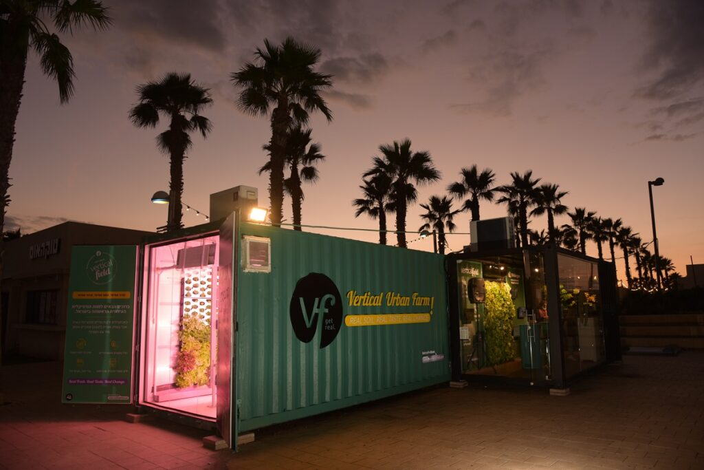 Vertical Field's ag tech grows herbs and greens vertically for shops and restaurants. Courtesy
