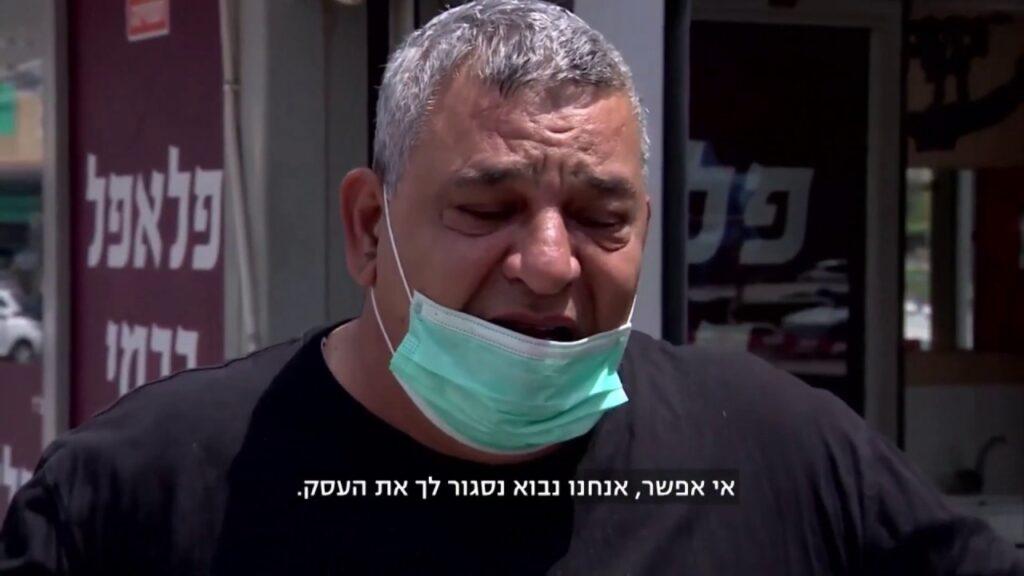Yuval Carmi