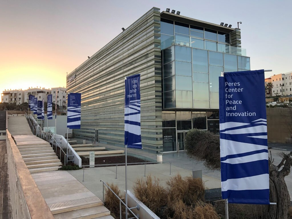 The Peres Center for Peace and Innovation. Courtesy